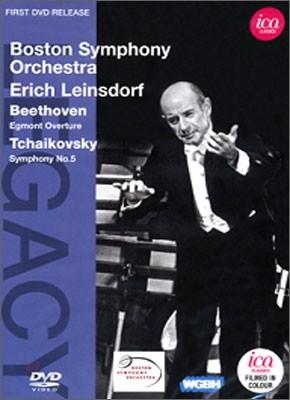 Erich Leinsdorf 차이코프스키 : 교향곡 5번 & 베토벤 : 에그몬트 서곡 - 에리히 라인스도르프/ 보스턴 심포니 오케스트라 [보너스 영상: 모차르트 포스트호른 세레나데 중 미뉴에트]