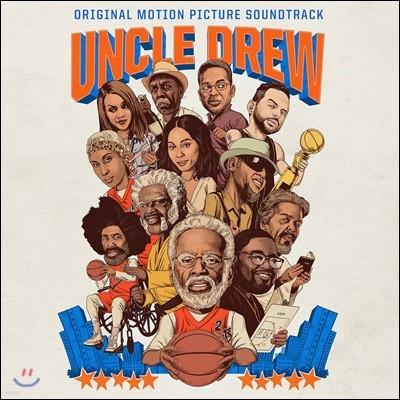 엉클 드류 영화음악 (Uncle Drew OST)