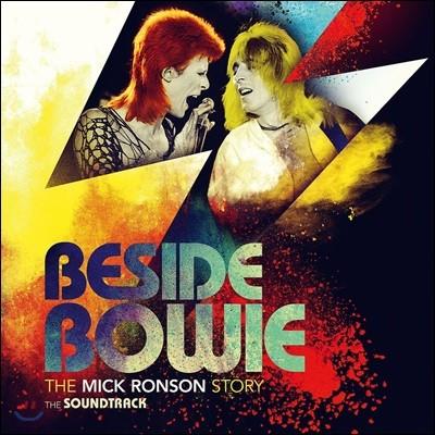 비사이드 보위 - 믹 존슨 스토리 영화음악 (Beside Bowie: The Mick Ronson Story OST) [2 LP]