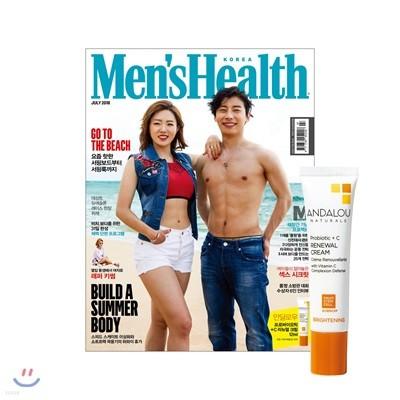 맨즈헬스 Men's Health 한국판 (월간) : 7월 [2018]