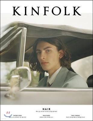 킨포크 KINFOLK (계간) : vol.28