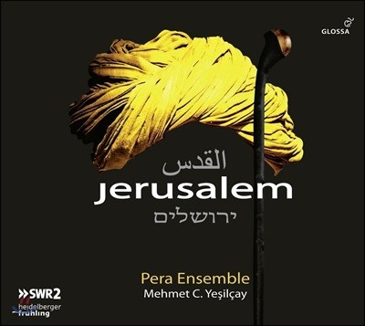 Pera Ensemble 예루살렘 - 유럽 각 지역의 유대 민속 음악과 터키 음악 작품집 (Jerusalem)