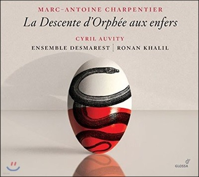 Cyril Auvity / Ronan Khalil 샤르팡티에: 지옥에 내려간 오르페 (Charpentier: La Descente d'Orphee aux enfers)