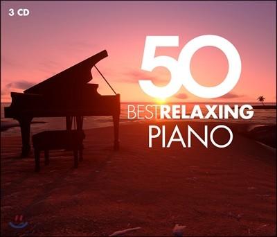 편안한 피아노 클래식 베스트 50 (50 Best Relaxing Piano)