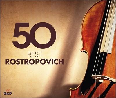 로스트로포비치 베스트 50 (50 Best Rostropovich)