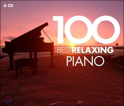 편안한 피아노 클래식 베스트 100 (100 Best Relaxing Piano)