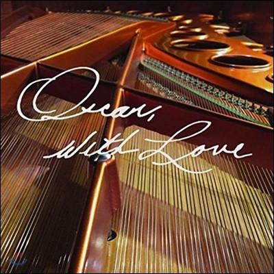 오스카 피터슨 헌정 앨범 (Oscar, With Love) [3CD 일반반]