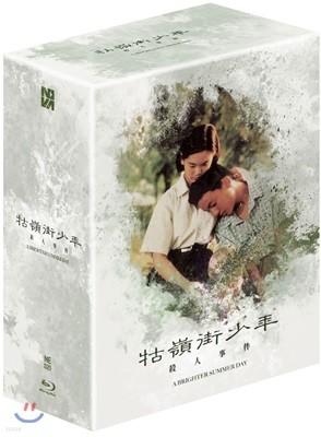 고령가 소년 살인사건 (2Disc BD + OST 박스세트 한정판) : 블루레이