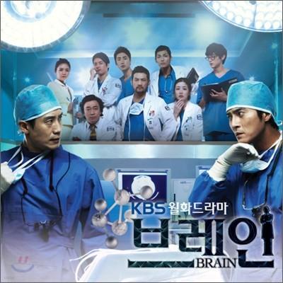 브레인 (KBS드라마) OST