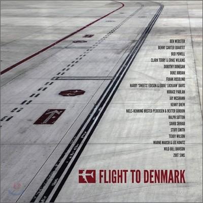 북유럽 재즈 레이블 Storyville 명연주 모음집 (Flight To Denmark)