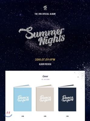 트와이스(TWICE) - Summer Special 2집 [A,B,C 랜덤 출고]