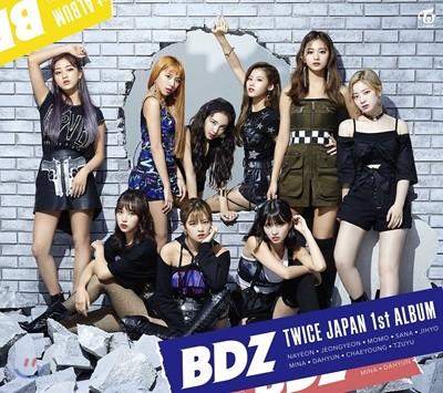 트와이스 (TWICE) - Japan 1st Full Album : BDZ [초회한정반 B]