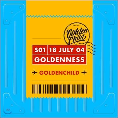 골든차일드 (Golden Child) - Goldenness [A 또는 B ver. 랜덤출고]