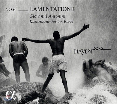 Giovanni Antonini 하이든 2032 프로젝트 6집 (Haydn 2032 Vol. 6 - Lamentatione)