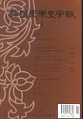 한국사학사학보 1-14 .총 열네권 /무료배송