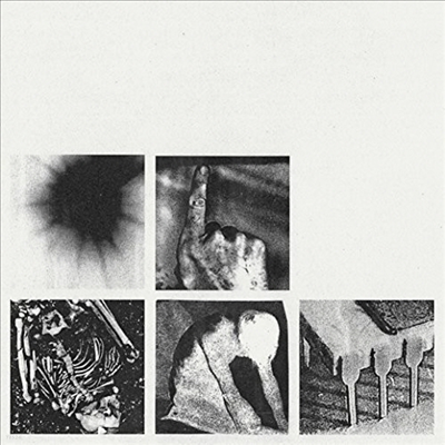 Nine Inch Nails & David Bowie - Bad Witch (Digipack)