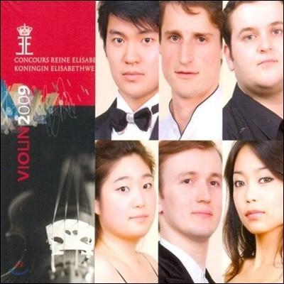 2009년 퀸 엘리자베스 콩쿠르 실황 앨범 - 바이올린 (Queen Elisabeth Competiton 2009 - Violin)