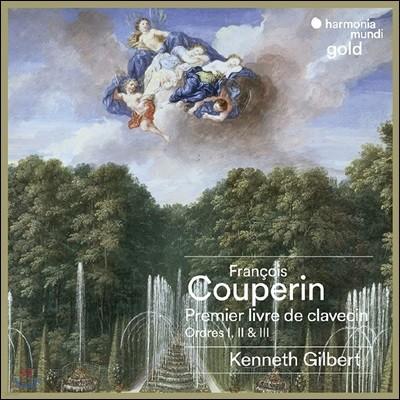 Kenneth Gilbert 쿠프랭: 클라브생 작품 1집 - 1, 2 & 3권 (Couperin: Premier livre de clavecin - Ordres I, II & III)