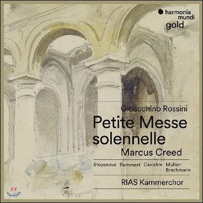Marcus Creed 로시니: 작은 장엄미사 (Rossini: Petite Messe Solennelle)