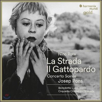 Josep Pons 니노 로타: 영화음악 `길`, `레오파드` 저녁을 위한 피아노 협주곡 (Nino Rota: La Strada & Il Gattopardo OST, Concerto Soiree for Piano and Orchestra)