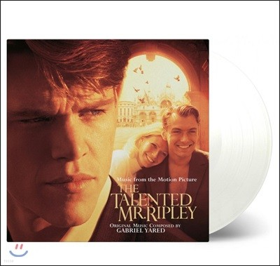 리플리 영화음악 (The Talented Mr. Ripley OST by Gabriel Yared) [투명 컬러 2LP]