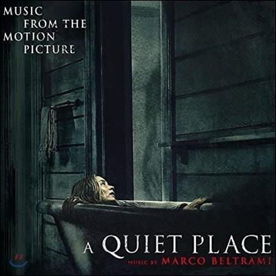 콰이어트 플레이스 영화음악 (A Quiet Place OST by Marco Beltrami)