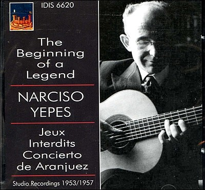 Narciso Yepes 로드리고: 아랑훼즈 협주곡 (The Beginning of a Legend Volume 1)