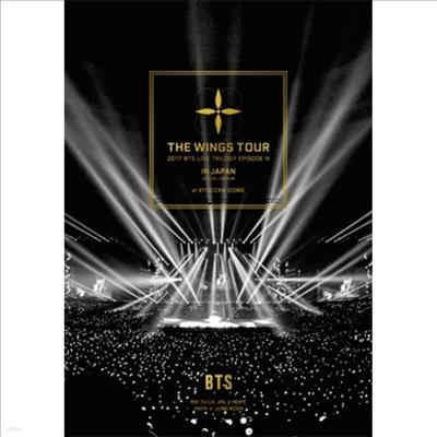 방탄소년단 (BTS) - 2017 BTS Live Trilogy Episode III The Wings Tour In Japan ~Special Edition~At Kyocera Dome (지역코드2)(2DVD)