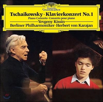 Evgeny Kissin / Herbert von Karajan 차이코프스키: 피아노 협주곡 1번 (Tchaikovsky: Piano Concerto No.1) [LP+CD]
