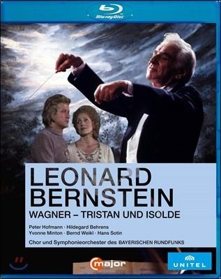Peter Hofmann / Leonard Bernstein 바그너: 트리스탄과 이졸데 [콘서트 버전] (Wagner: Tristan Und Isolde)