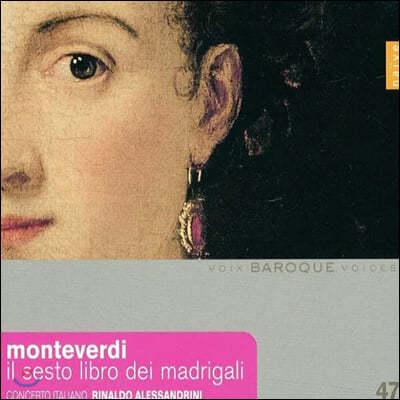 Rinaldo Alessandrini 클라우디오 몬테베르디: 마드리갈 6권 (Claudio Monteverdi: Madrigali Libro 6)
