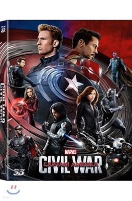 캡틴 아메리카: 시빌 워 (2Disc 3D+2D 풀슬립 A2 스틸북 한정판) : 블루레이