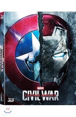 캡틴 아메리카: 시빌 워 (2Disc 3D+2D 풀슬립 A1 스틸북 한정판) : 블루레이