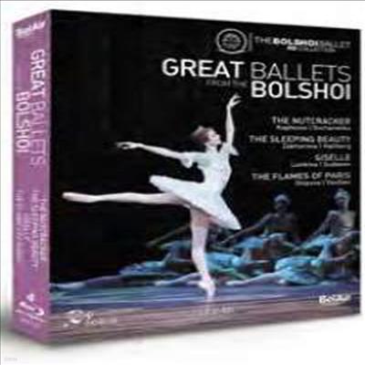 볼쇼이 발레 - 아사피에프, 아당 & 차이코프스키 (Bolshoi Ballett - Great Ballets From The Bolshoi) (4DVD)(Boxset)(2014) - Bolshoi Ballett