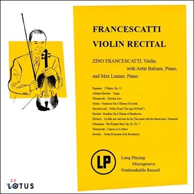 Zino Francescatti 지노 프란체스카티 바이올린 리사이틀 (Violin Recital) [LP]