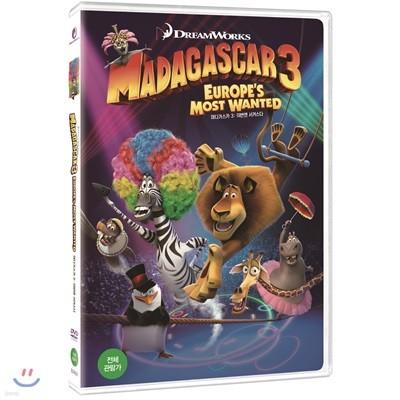마다가스카3: 이번엔 서커스다 (1DISC)