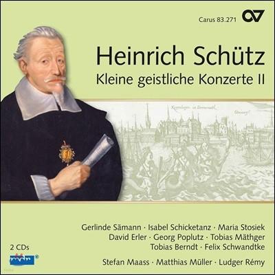 Ludger Remy 쉬츠: 소규모 교회 콘체르토 2집 (Schutz: Kleine geistliche Konzerte II)
