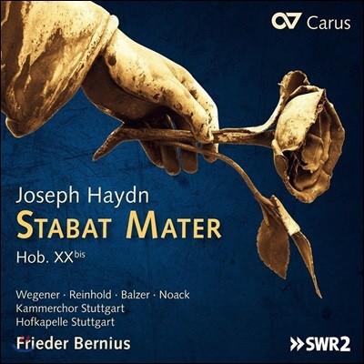 Frieder Bernius 하이든: 스타바트 마테르 (Hadyn: Stabat Mater, Hob. XXbis)