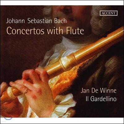 Jan De Winne 바흐: 관현악 모음곡 2번, 브란덴부르크 협주곡 5번, 삼중 협주곡 BWV 1044 (Bach: Concertos with Flute)