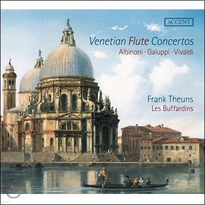 Frank Theuns 베네치아 플루트 협주곡 작품집 - 비발디, 갈루피, 알비노니 작품들 (Venetian Flute Concertos)