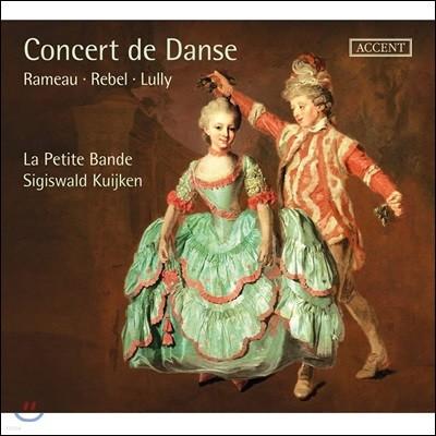 Sigiswald Kuijken 프랑스 바로크 오페라의 향연 - 륄리: 아르미드, 아시스와 갈라테 / 샤르팡티에: 메데 외 (Concert de Danse)