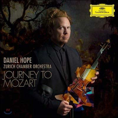 Daniel Hope 모차르트 여정 (Journey To Mozart)