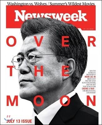 Newsweek (주간) : 2018년 07월 13일 (미국판) : 문재인 대통령 커버 : Over the Moon