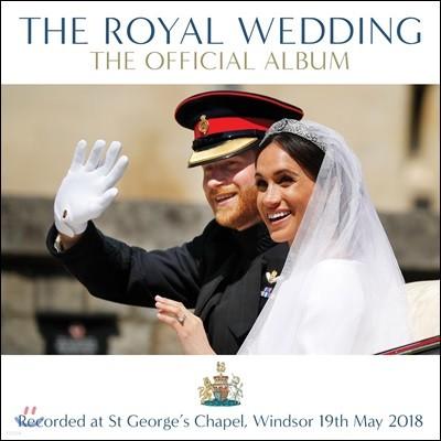 영국 해리왕자 결혼식 실황 - 공식음반 (The Royal Wedding: The Official Album)