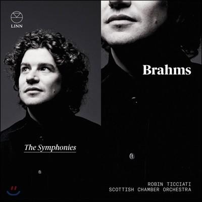 Robin Ticciati 브람스: 교향곡 전곡집 (Brahms: Symphonies)