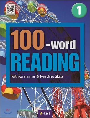 100-word READING 1