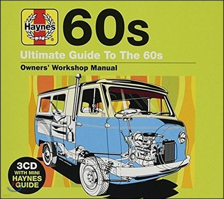 Haynes Ultimate Guide To 60s