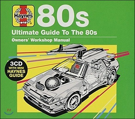 Haynes Ultimate Guide To 80s