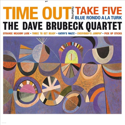 Dave Brubeck Quartet - Time Out (Deluxe Gatefold Edition LP)