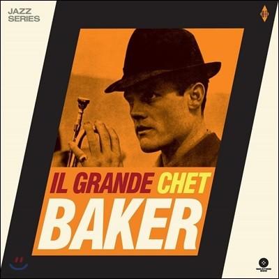 Chet Baker (쳇 베이커) -  Il Grande [LP]